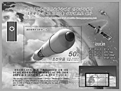 """朝鲜""""元帅之箭""""有何玄机"""