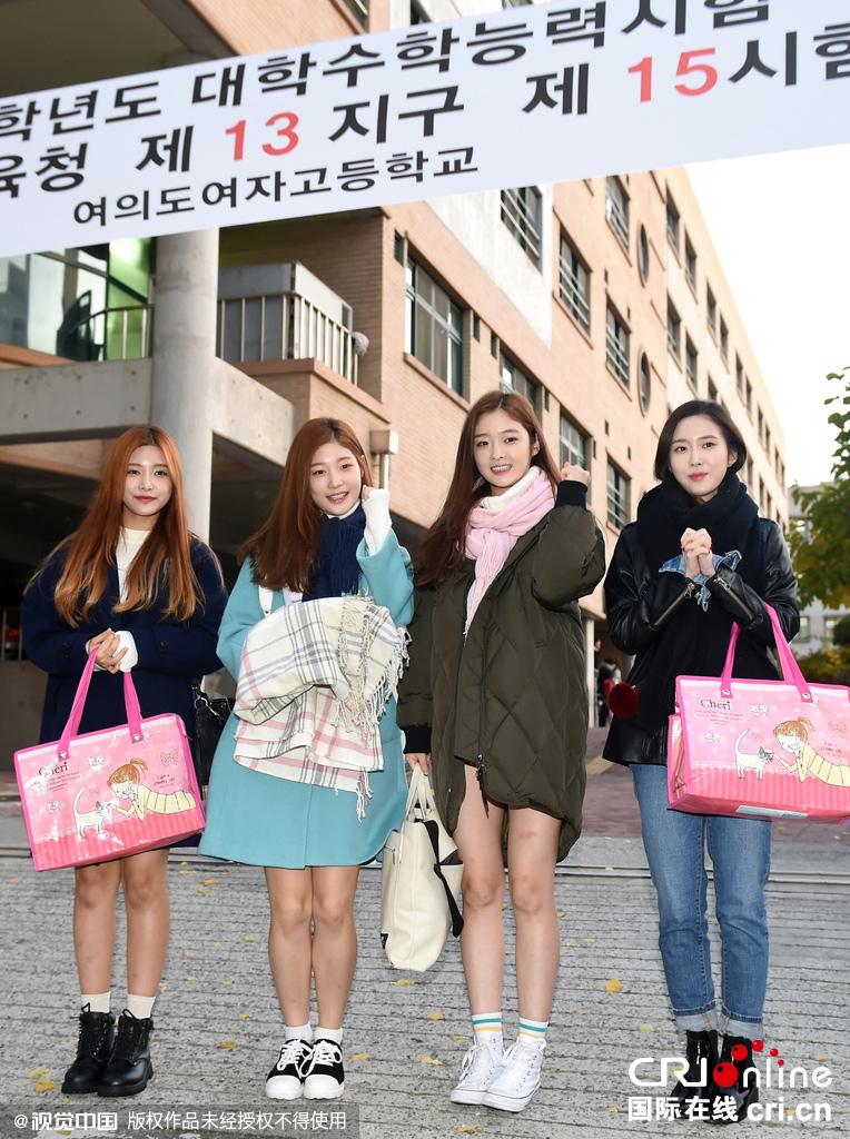 BerryGood组合的徐律等参加今年韩国高考的艺人一大早纷纷赶赴了
