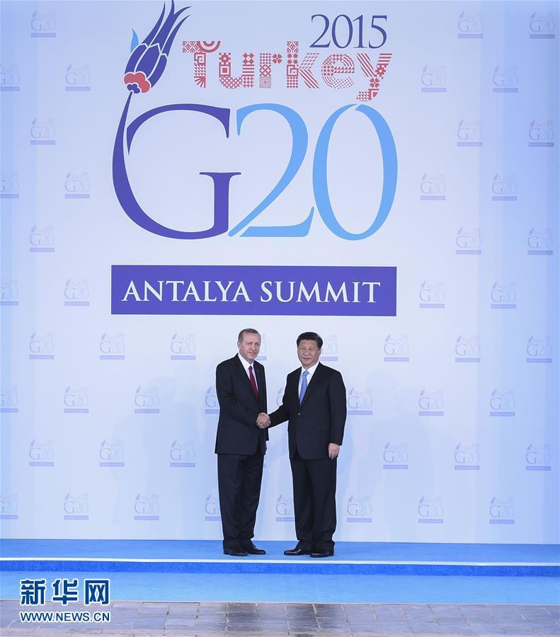 当地时间2015年11月15日,土耳其总统埃尔多安迎接习近平主席。