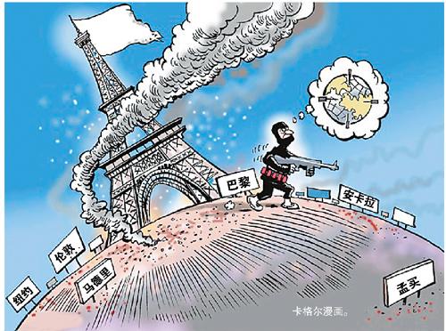 巴黎血腥恐袭促反恐完善合作?漫画福满图片