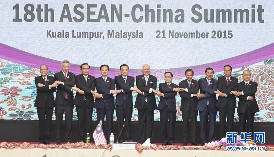 (时政)李克强出席第十八次中国-东盟领导人会议