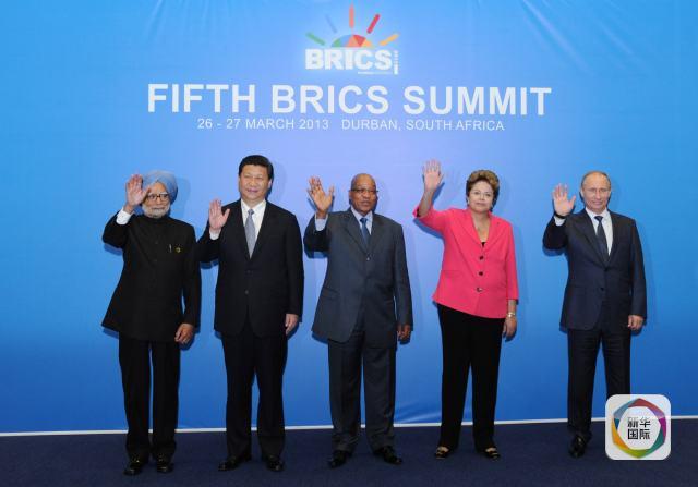 2013年3月27日,国家主席习近平在南非德班出席金砖国家领导人第五图片