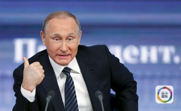 和平 普京/11月17日,普京在记者会上讲话。(图片来源:新华/路透)...