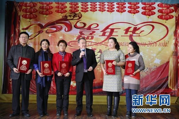 斯国立民族大学孔子学院任满中国老师颁奖.新华社发(罗曼摄)-图片
