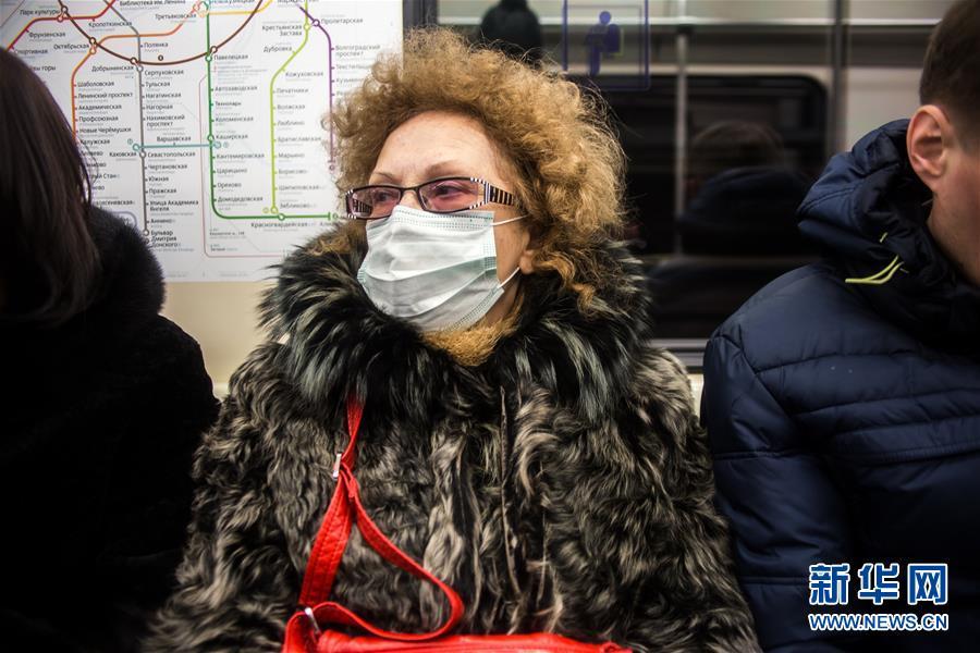 (国际)(1)莫斯科出现流感疫情