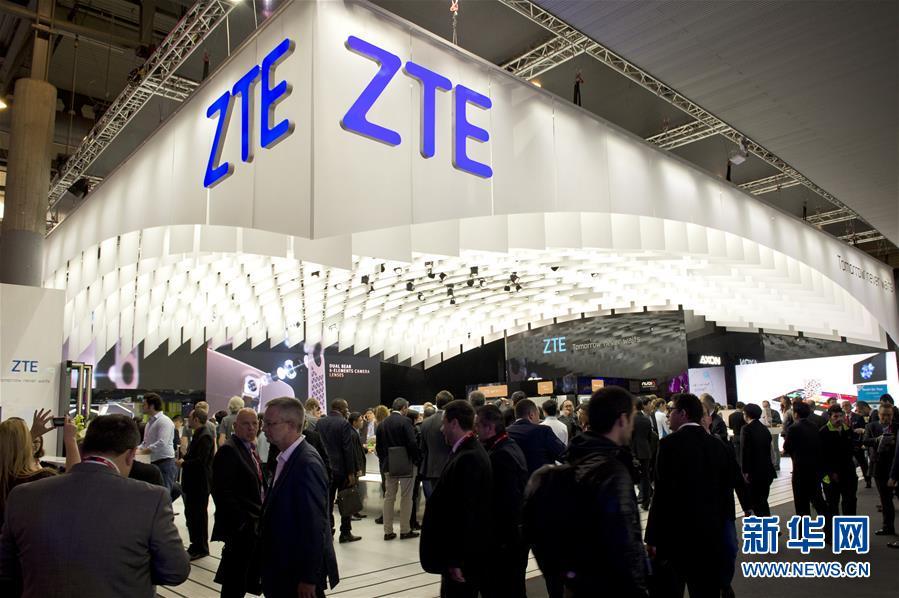 (国际)(1)中国企业亮相世界移动通信大会