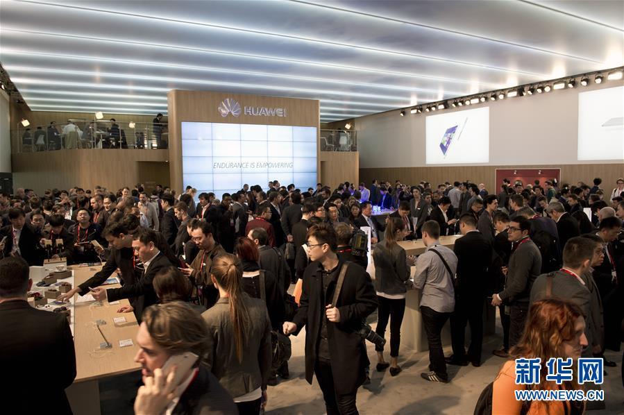 (国际)(2)中国企业亮相世界移动通信大会