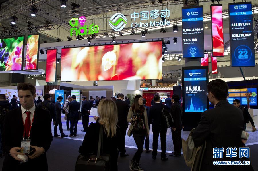 (国际)(3)中国企业亮相世界移动通信大会