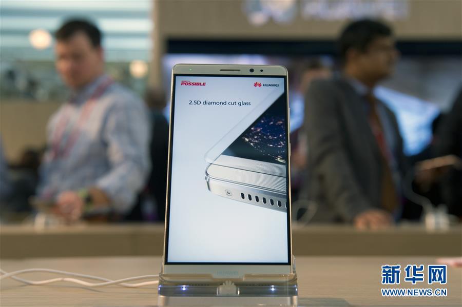 (国际)(6)中国企业亮相世界移动通信大会