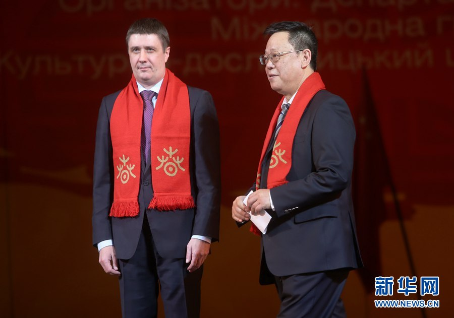 """""""欢乐春节""""文艺晚会在基辅举行(图)"""