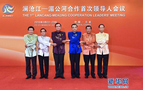 湄公河合作首次领导人会议的湄公河五国领导人图片