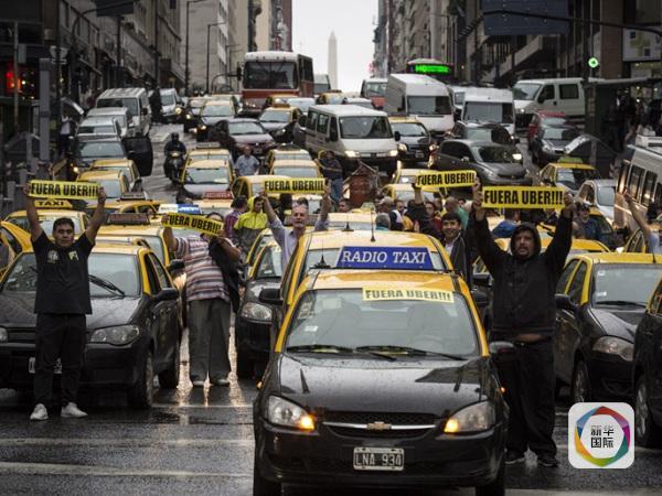 阿根廷出租车司机向优步 宣战