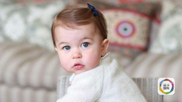 庆祝夏洛特小公主生日 英国王室公布新萌照