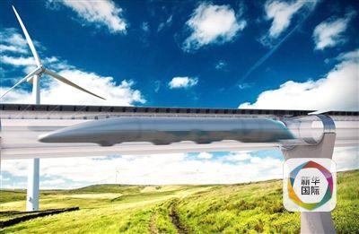 俄罗斯研究管道高铁技术时速或达1200公里