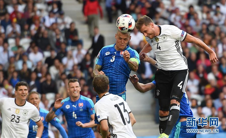欧洲足球锦标赛八分之一决赛:德国3:0胜斯洛伐