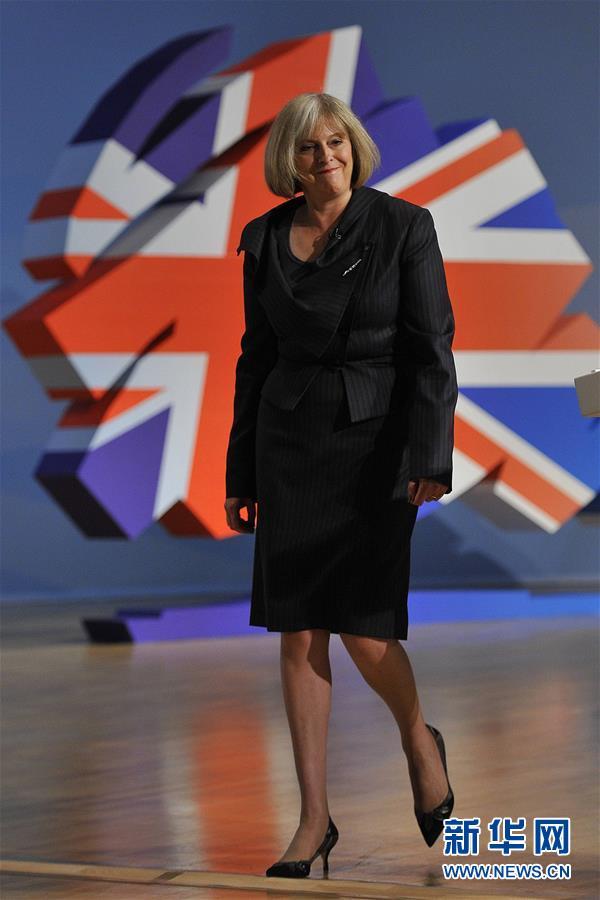 """英国""""铁娘子""""——特雷莎·梅"""