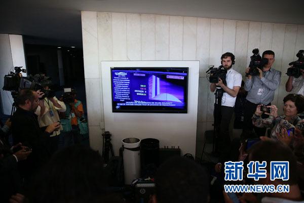 黄浦国际娱乐场线上投注