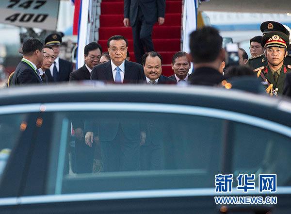 """李克强启程赴老挝 """"三会一访""""促进东亚合作"""