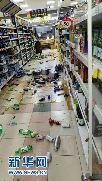 韩国庆州市发生5.8级地震 - 晓朝 - 晓朝的博客