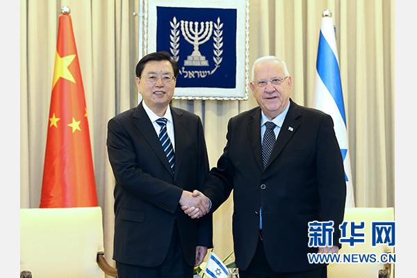 应以色列议长埃德尔斯坦邀请,全国人大常委会委员长张德江9月19日至22日对以色列进行正式友好访问。这是9月20日,张德江在耶路撒冷会见以色列总统里夫林。 新华社记者马占成摄