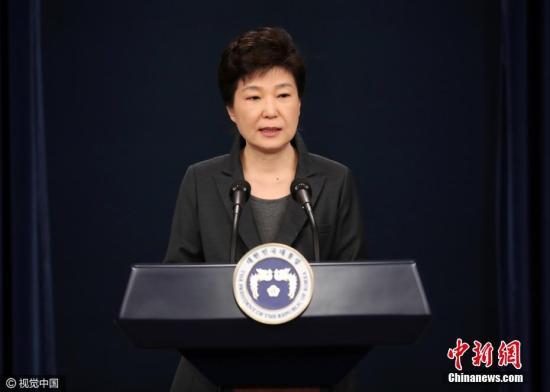 将缺席APEC领导人会议图片