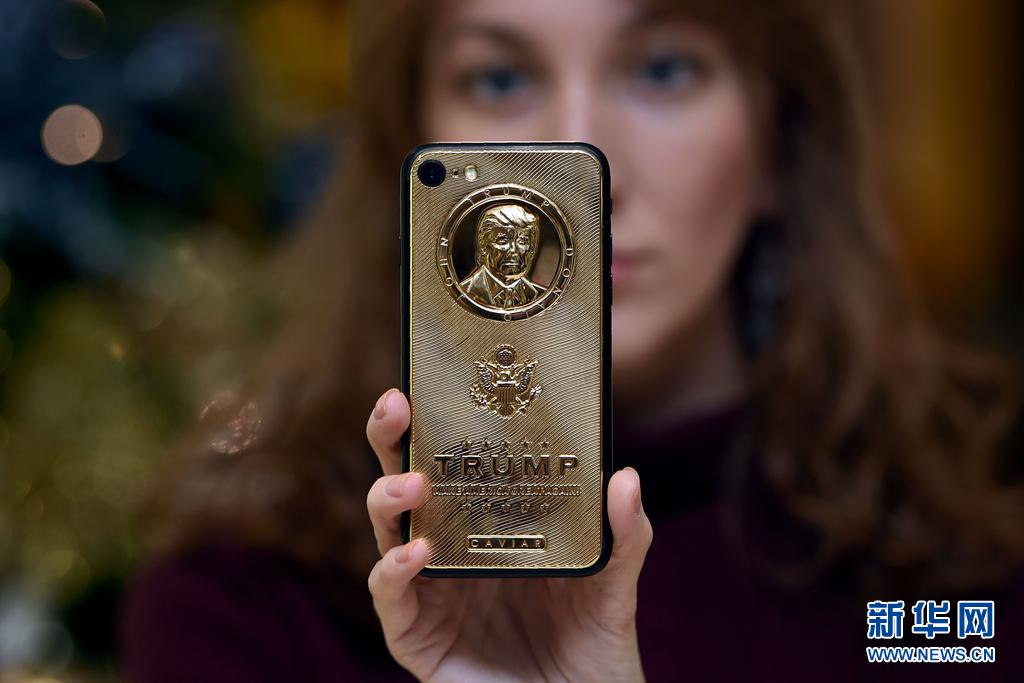俄罗斯推出镀金特朗普手机壳 价值两千欧(组图)