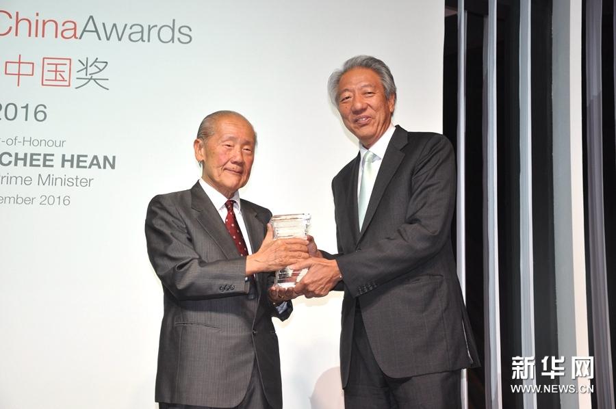 11月22日,新加坡国立大学李光耀公共政策学院兼东亚研究所主席王赓