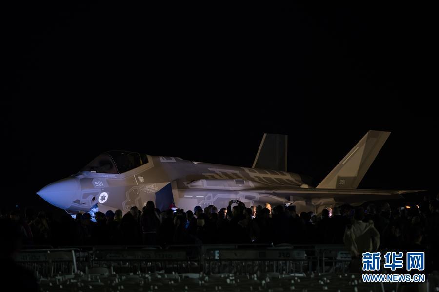 (国际)(4)以色列迎来首批两架F-35战机
