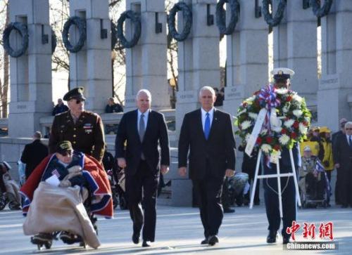 美国老兵纪念珍珠港事件
