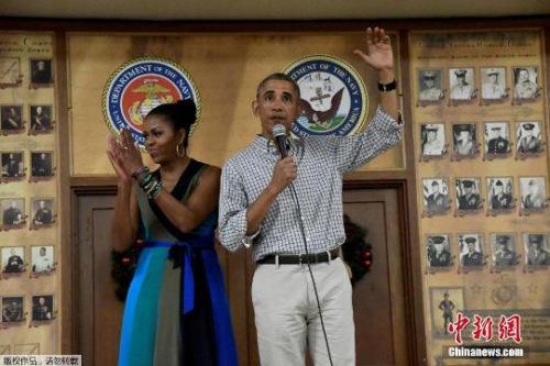 奥巴马夫妇。