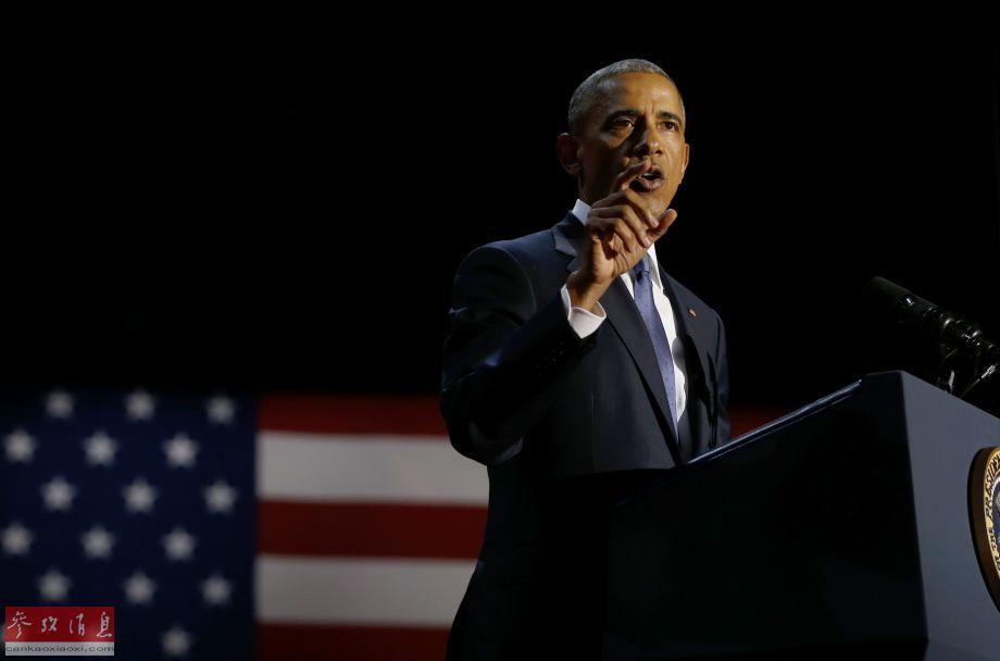 执政8年:美国总统奥巴马发表告别演讲(组图)
