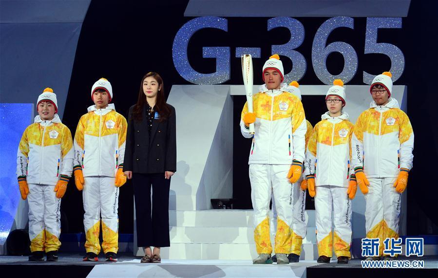 (体育)(1)韩国举行平昌冬奥会倒计时一周年庆祝活动