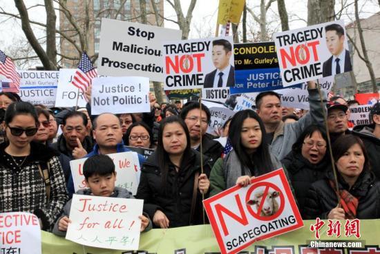"""我们的名字很美!面对歧视,海外华人拒当""""哑裔""""!"""
