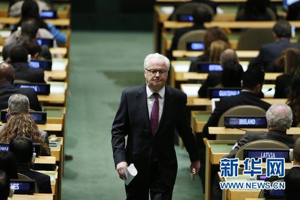 俄罗斯常驻联合国代表突然离世 多方哀悼