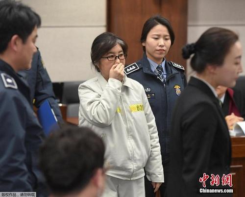 韩总统弹劾案终审日推至27日 丹麦延长拘押崔顺实之女