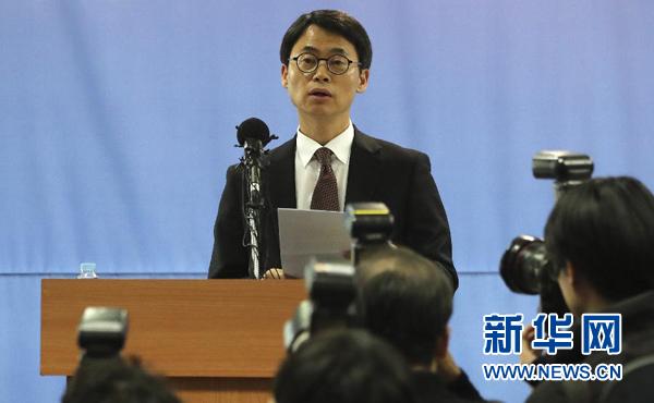 韩国特检组认定朴槿惠为涉腐嫌疑人