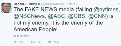 """特朗普与媒体""""相爱相杀"""" 谁将是最后的输家?"""