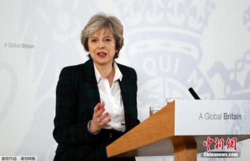 官员称英首相或间接将苏格兰推向再次独立公投