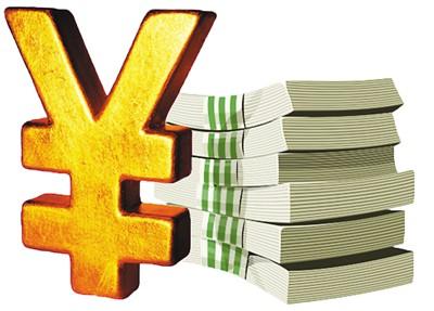 美加息预期难撼人民币稳定大势