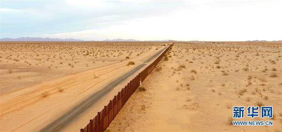 墨西哥同意有条件重新谈判北美自由贸易协定