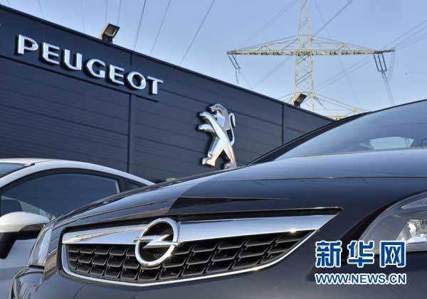 法国标致雪铁龙集团收购通用汽车欧洲业务