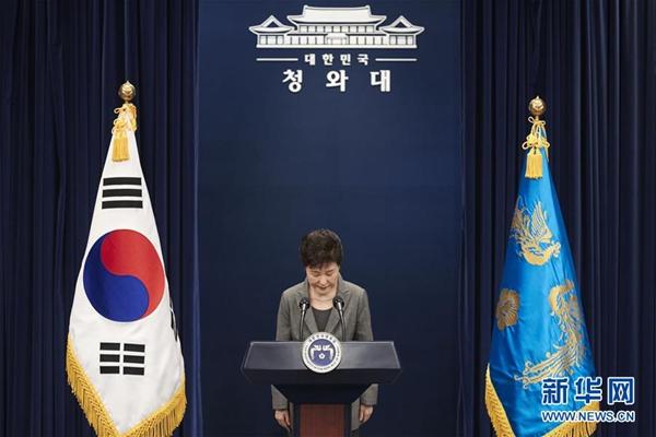 """韩在野党催促朴槿惠尽快""""退房"""" 有何隐情?"""