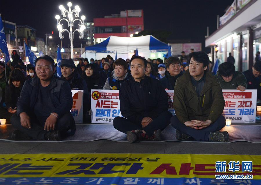 """""""萨德""""在韩部署地附近民众举行烛光集会"""
