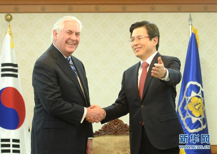 美国国务卿蒂勒森访问韩国 组图