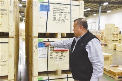 中国民企在美国走出共赢路