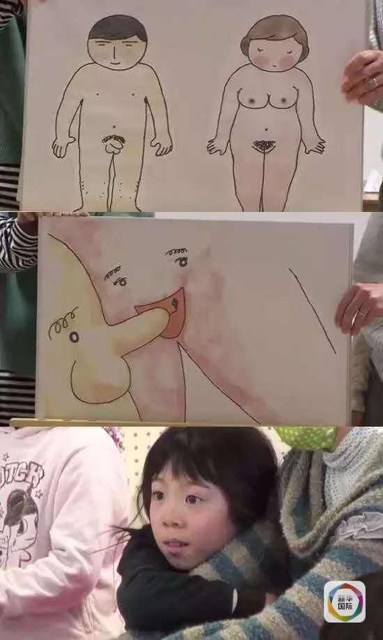 日本:性教育不只靠学校