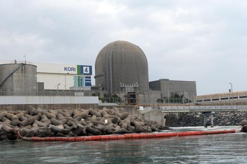 韩国古里核电站4号机组停运 或因冷却剂外泄