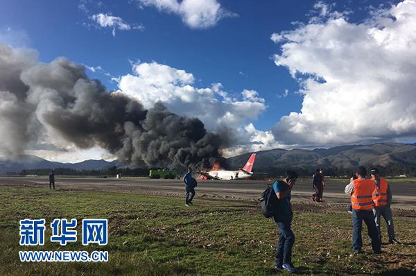 秘鲁一架客机起火 暂无人伤亡
