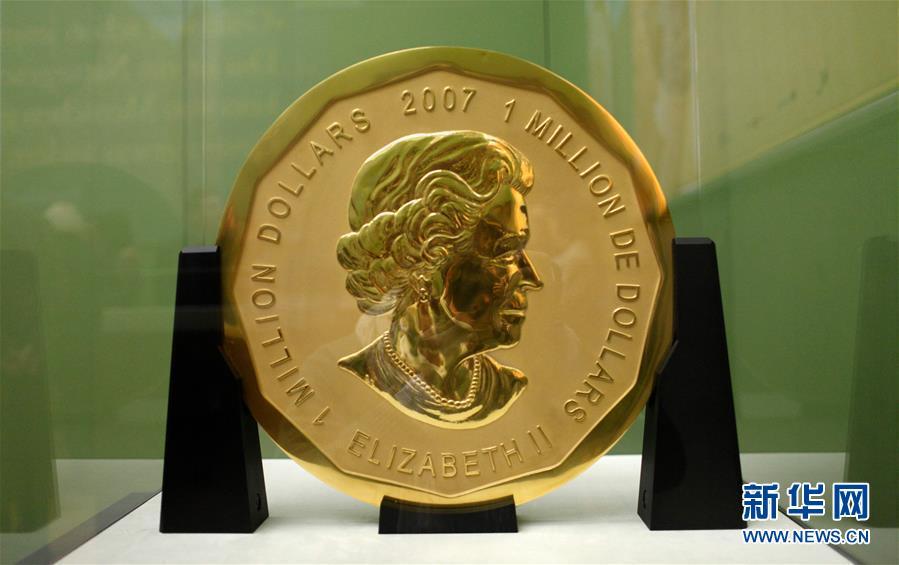 """重200斤价值数千万元 德""""巨无霸""""金币被盗"""