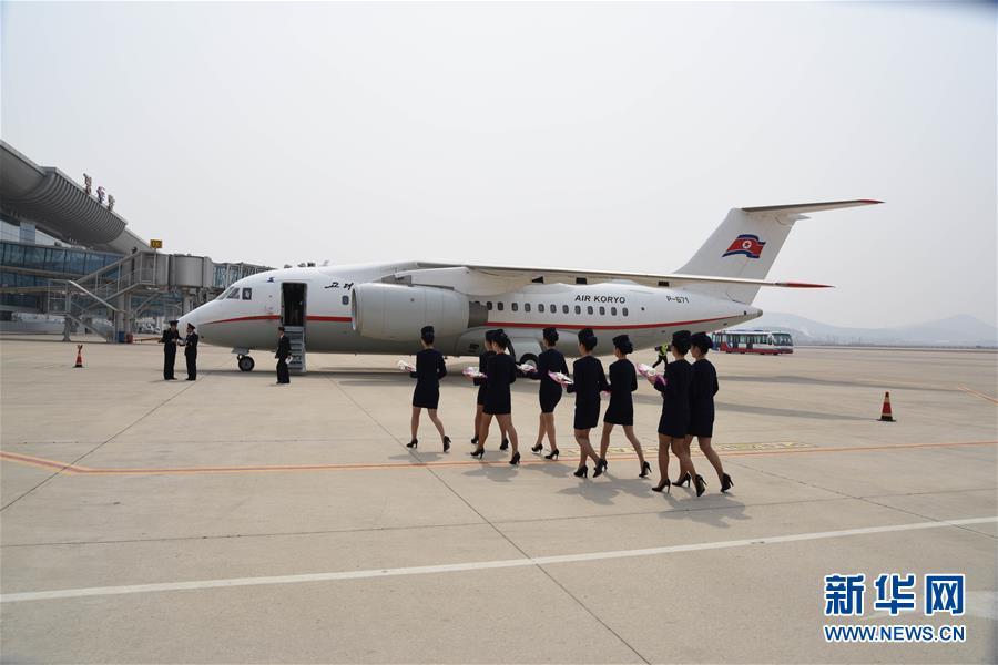 (国际)(2)平壤-丹东国际包机航线正式开通